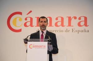 Felipe VI en la presentación Camara de Comercio de España