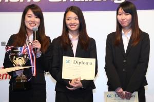 Flagship Campeón Final Nacional de Hong Kong