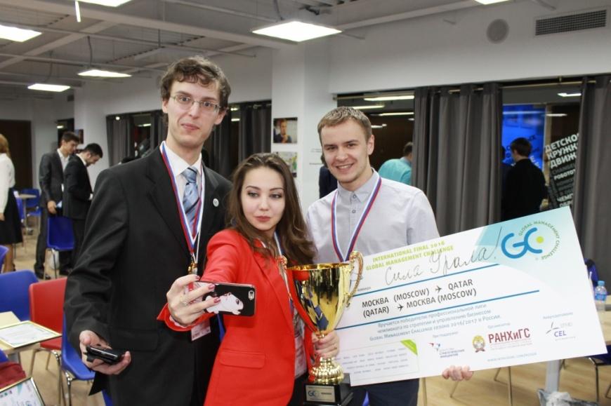 Representantes de Rusia en la Final Internaciona de Global Management Challenge y campeón nacional de GMC Rusia